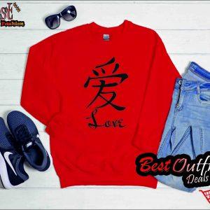 Love Chinese Character Hoodie